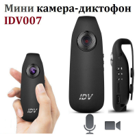 IDV 007