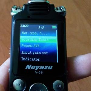Диктофон NOYAZU V59, 8 Гб